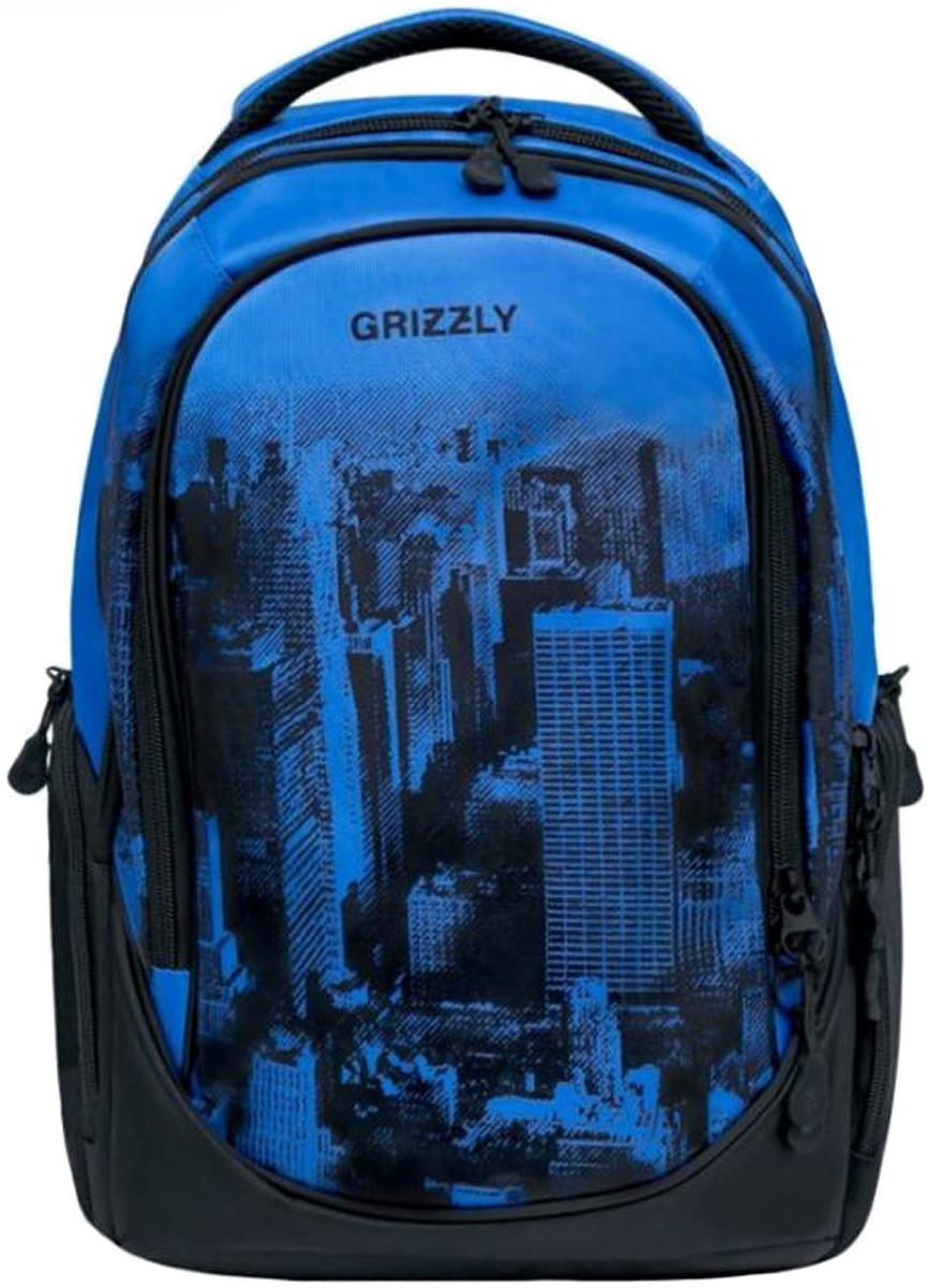 Рюкзак городской Grizzly, цвет: синий. RU-802-1/3RU-802-1/3Рюкзак молодежный, три отделения, объемные боковые карманы на молнии, внутренний карман, внутренний подвесной карман на молнии, внутренний составной пенал-органайзер, жесткая анатомическая спинка, мягкая укрепленная ручка, укрепленные лямки.