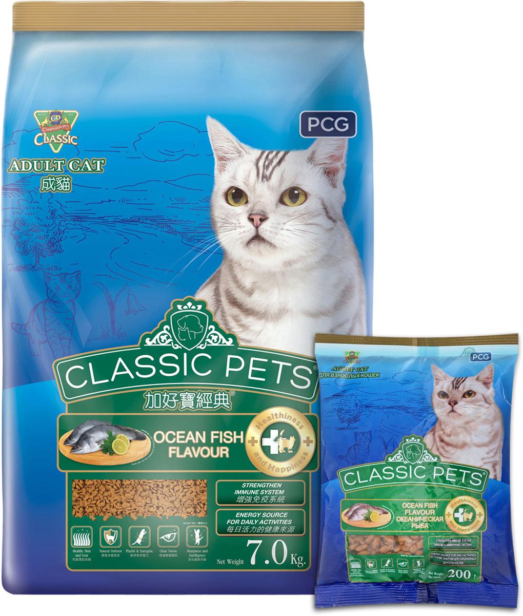 Корм сухой для кошек PCG Классик, океаническая рыба, 200 г, 35 шт рыба хариуз г красноярск