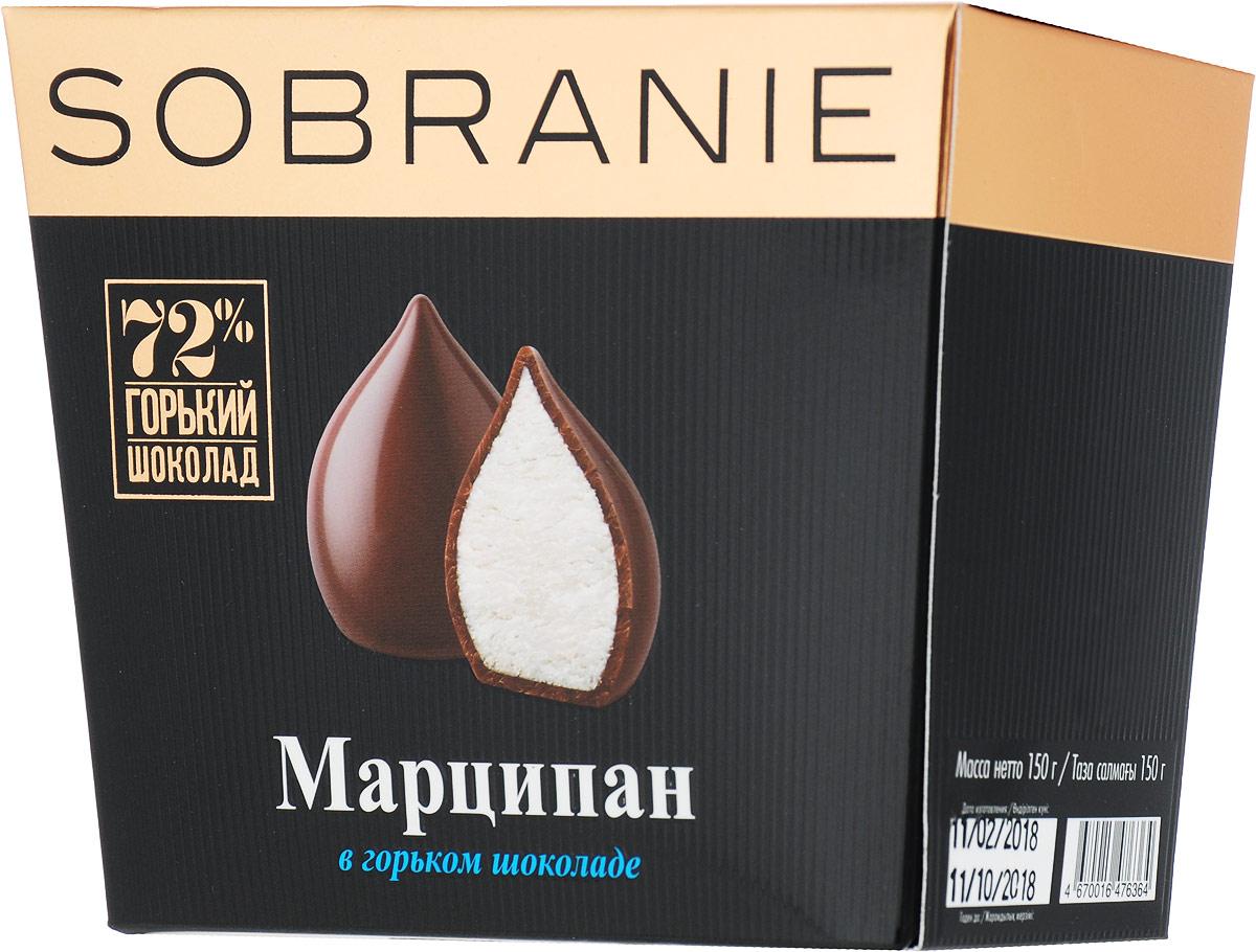 Sobranie Марципан в горьком шоколаде конфеты, 150 г bodybar батончик протеиновый 22% со вкусом крем брюле в горьком шоколаде 50 г