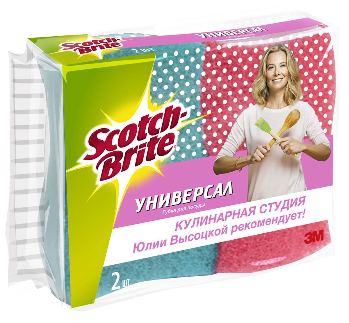 Губка для посуды Scotch-Brite, универсальная, 2 шт scotch brite 7 x 9
