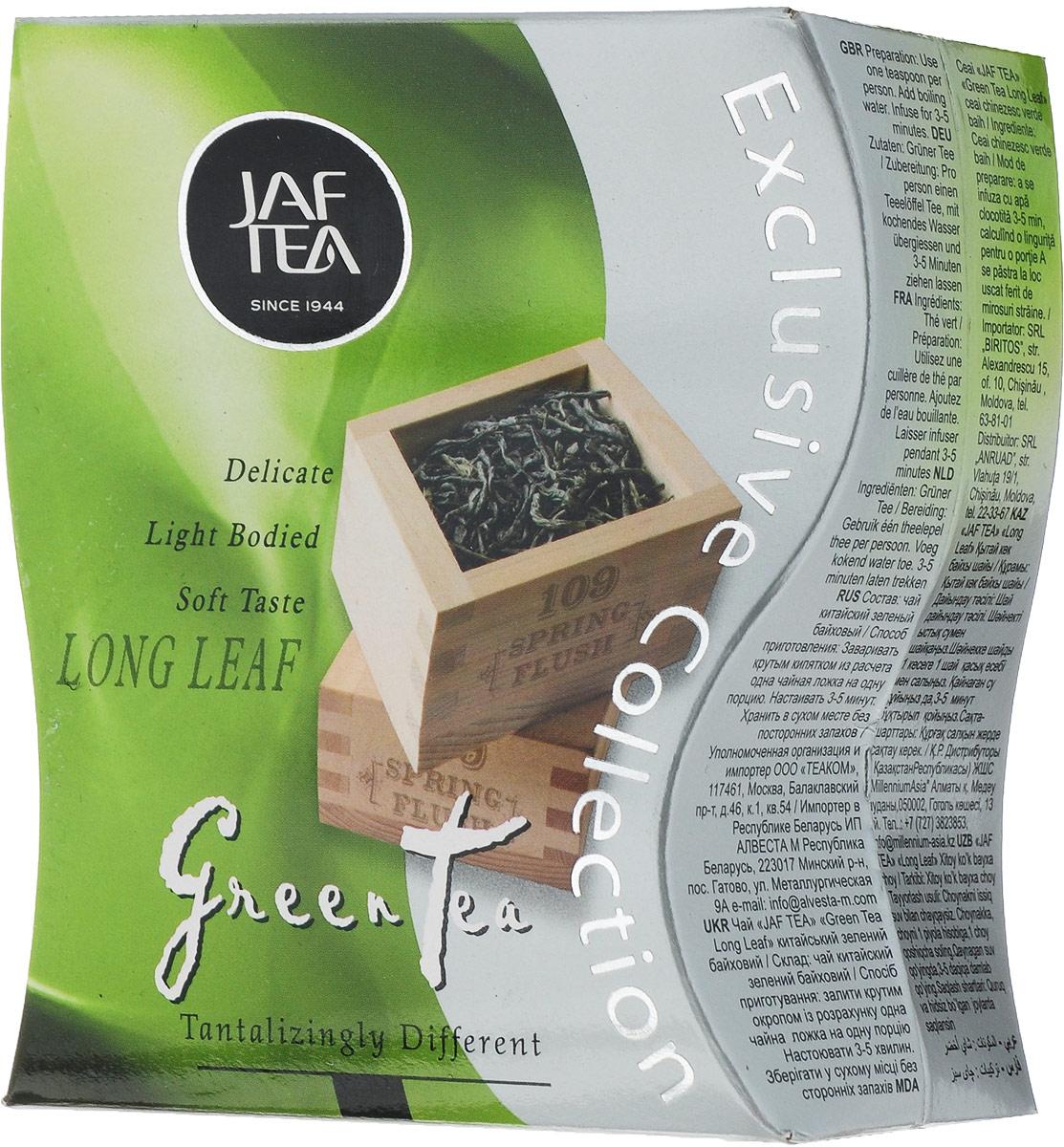 Jaf Tea Long Leaf чай зеленый листовой, 100 г