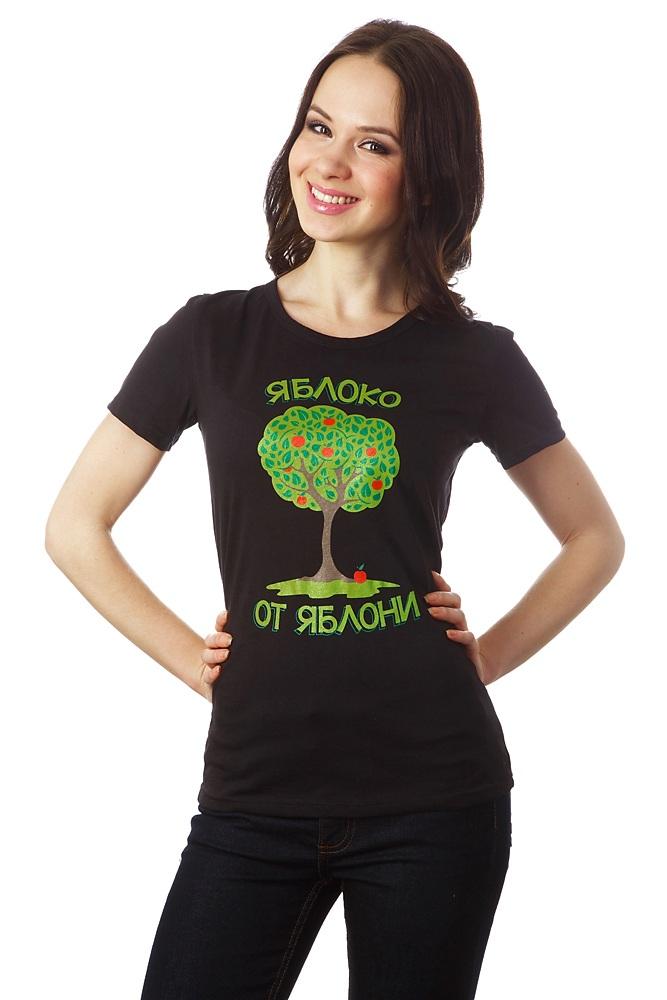 Футболка женская Ехидна Яблоко от яблони, цвет: черный. 9492. Размер XS (40/42) футболка женская ехидна яблоко от яблони цвет коричневый 8443 размер s 44