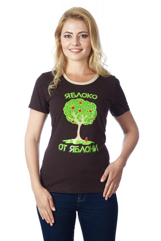 Футболка женская Ехидна Яблоко от яблони, цвет: коричневый. 8443. Размер S (44) футболка женская ехидна яблоко от яблони цвет коричневый 8443 размер s 44
