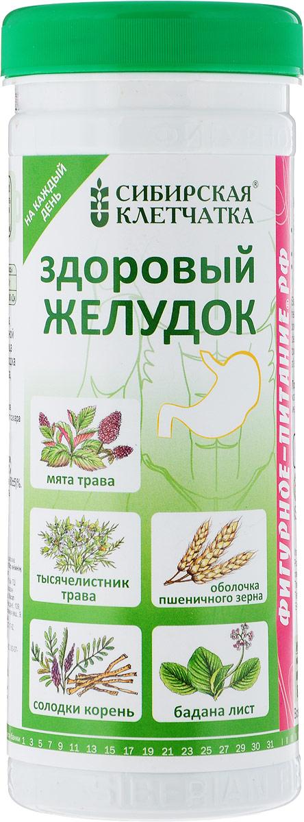 Сибирская Клетчатка здоровый желудок, 170 г сибирская клетчатка здоровый желудок 170 г