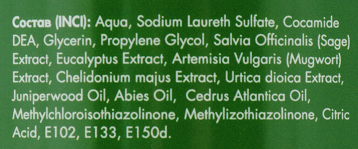 Лекус Баня манит всех Мыло мягкое для тела и волос Целебные травы, 500 мл