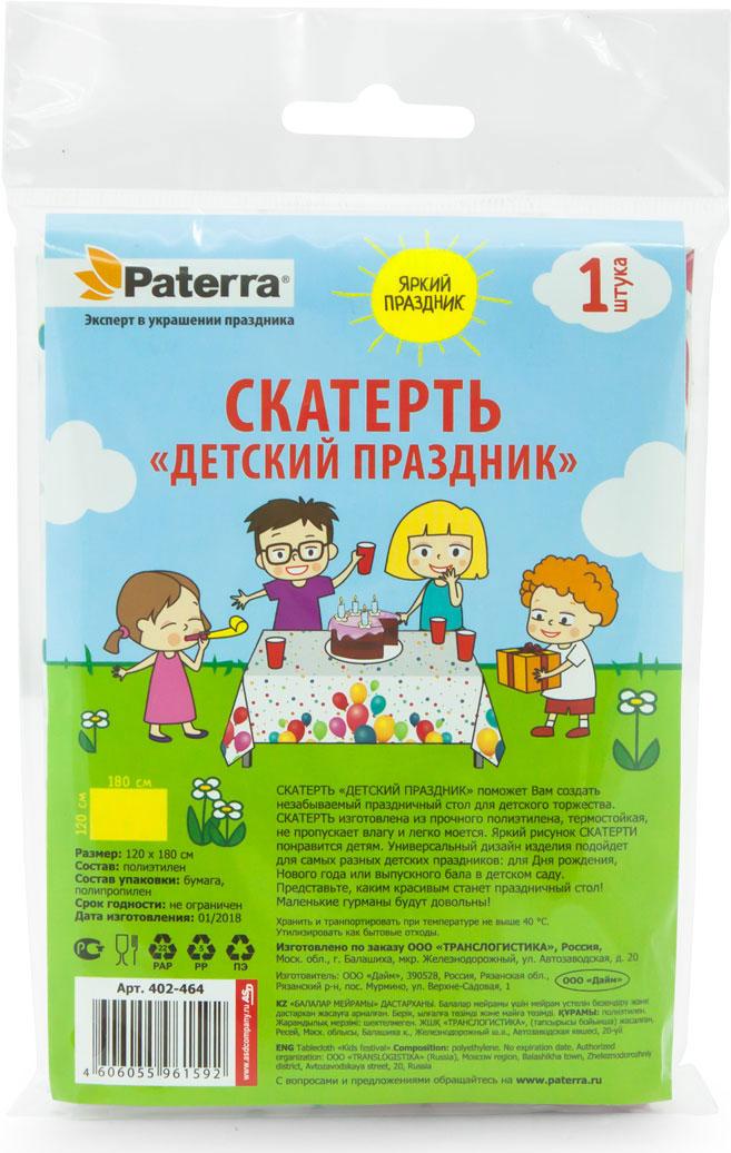 Предназначена для украшения и сервировки праздничного стола к детскому празднику. Прочная, влагостойкая и жиростойкая.