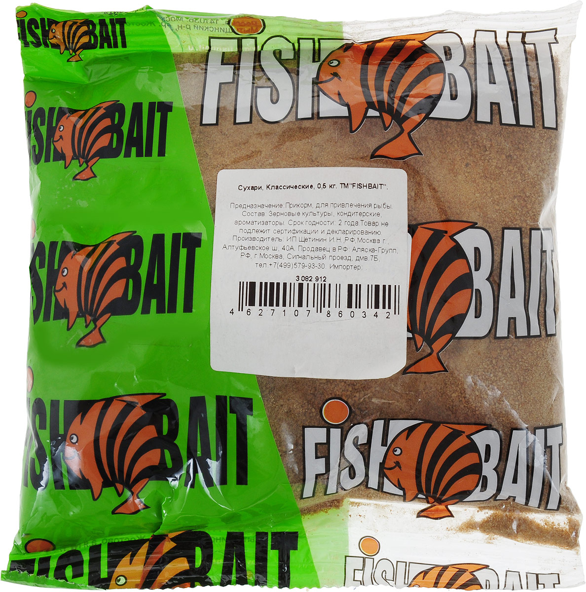 Сухари для прикормки FishBait Классические, 0,5 кг