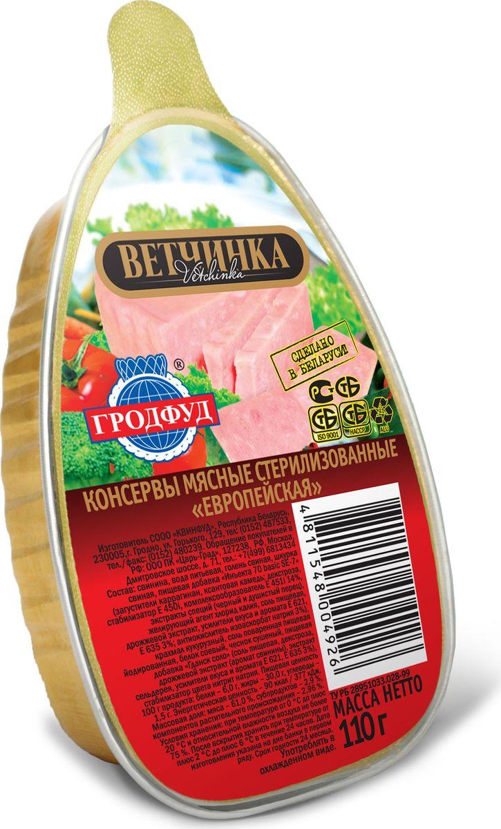 Гродфуд Консервы мясные Ветчинка европейская, 110 г консервы мясные в с с батькин резерв мясо цыпленка 350г