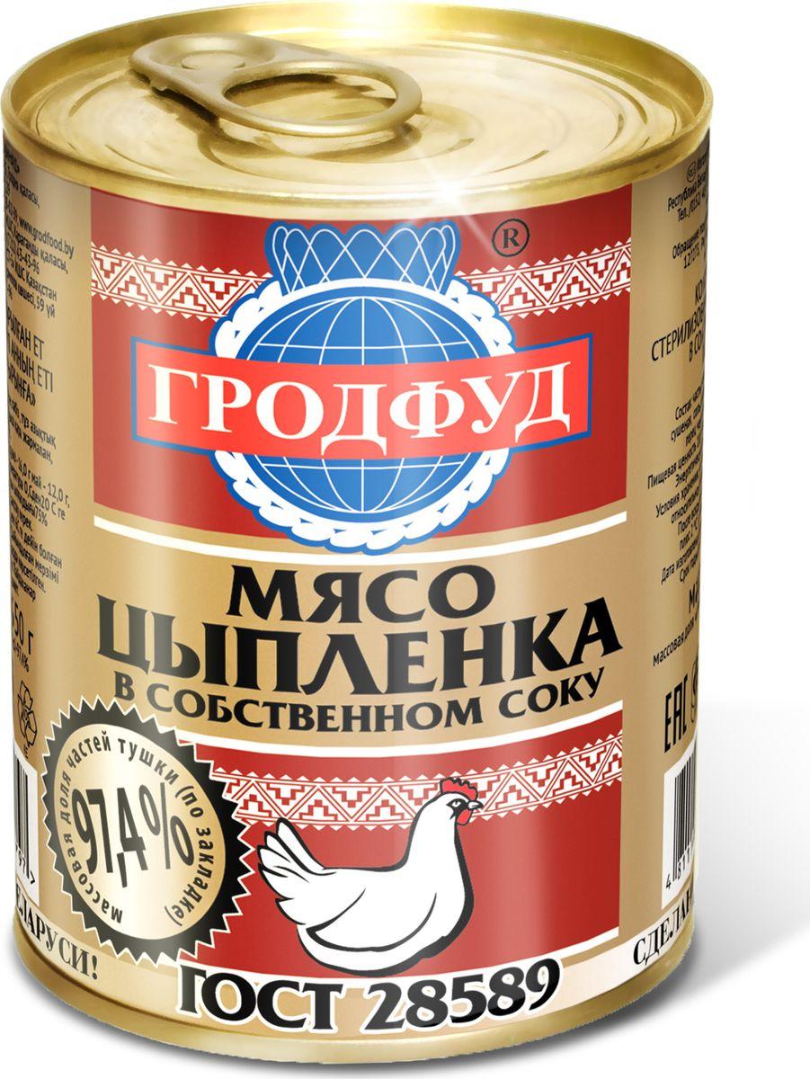 Гродфуд Консервы мясные Цыпленок в собственном соку, 350 г зоогурман консервы для собак зоогурман спецмяс деликатес желудочки куриные 250 г