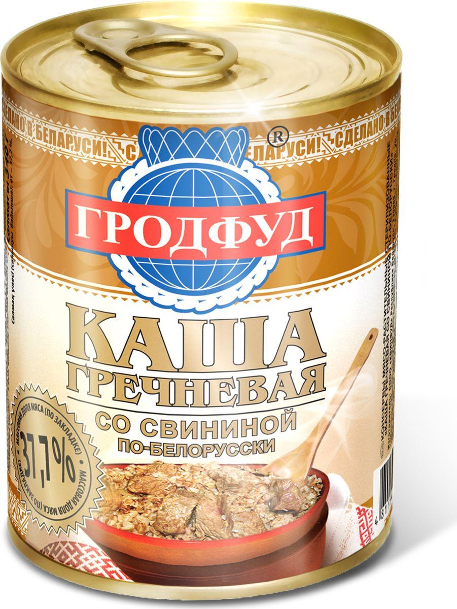 Гродфуд Каша гречневая со свининой, 340 г rosenfellner muhle крупа гречневая органическая 500 г