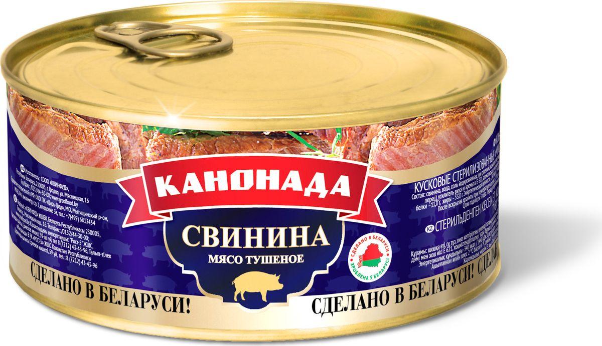 Канонада Мясо тушеное свинина, 300 г крабовое мясо