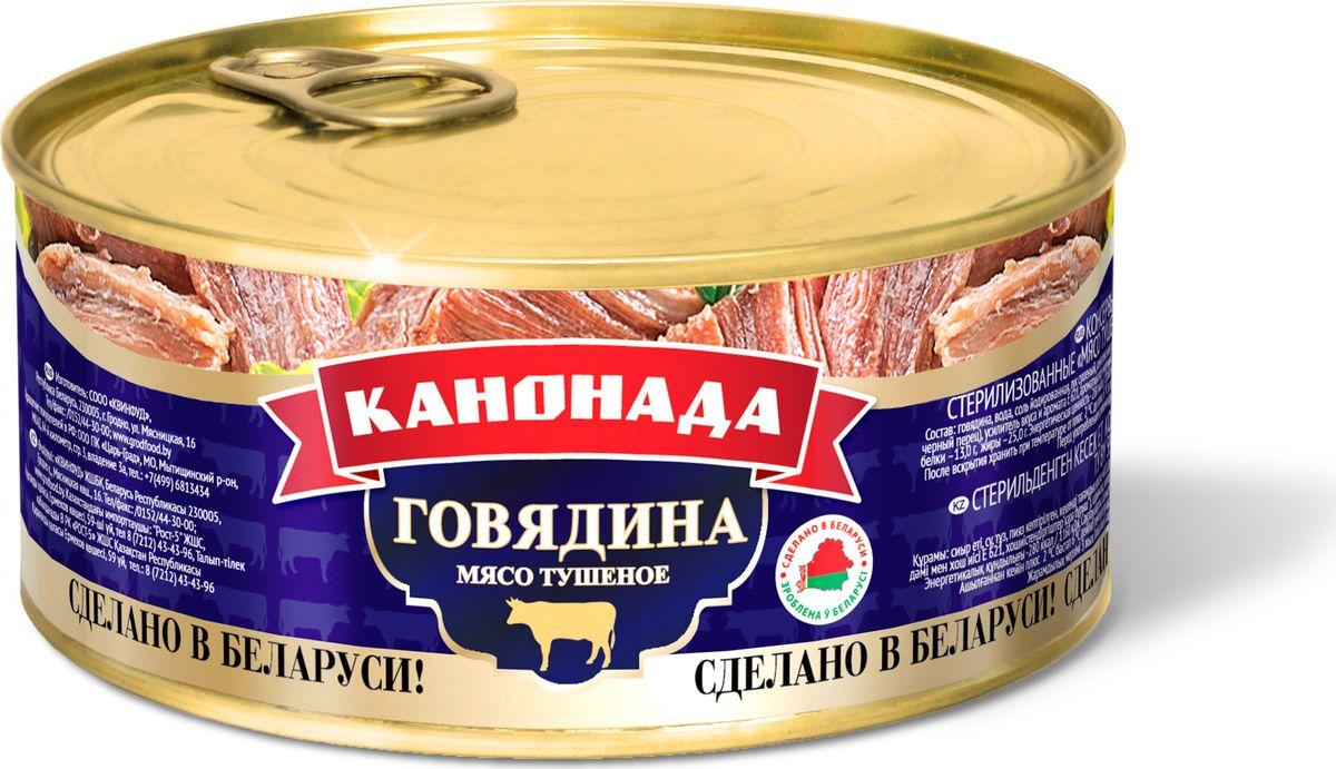 Канонада Мясо тушеное говядина, 300 г крабовое мясо