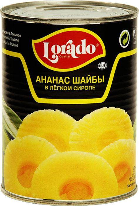 Lorado Ананас шайбы в легком сиропе, 580 мл lorado шампиньоны резаные 425 мл