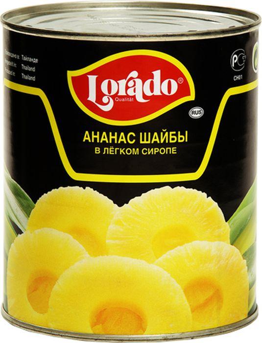 Lorado Ананас шайбы в легком сиропе, 850 мл lorado шампиньоны резаные 425 мл