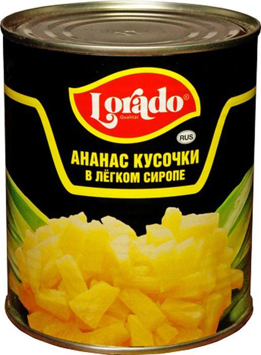 Lorado Ананас кусочки в легком сиропе, 850 мл lorado оливки фаршированные лимоном 314 мл