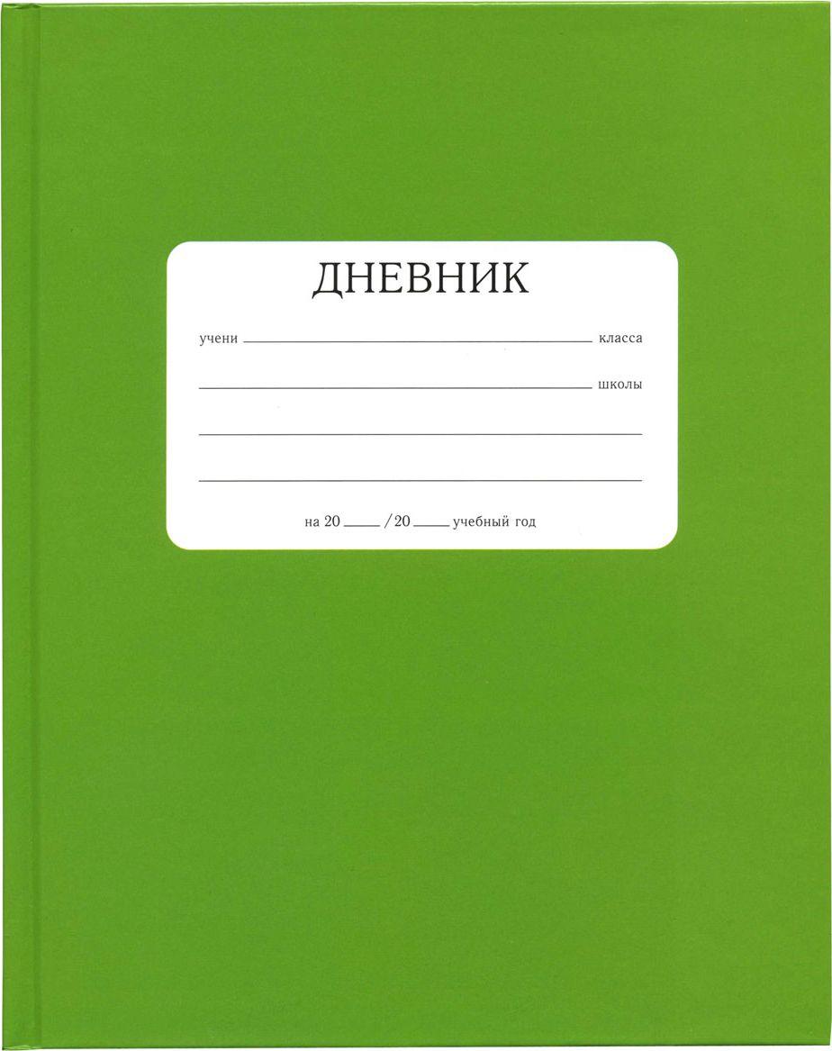 Action! Дневник школьный цвет зеленыйADW-3/4Дневник школьный, блок универсальный. Адаптирован как под обучение по четвертям, так и под обучение по триместрам. Обложка - твердый переплет 7БЦ, блок офсет 60гр, 100% белизна блока.