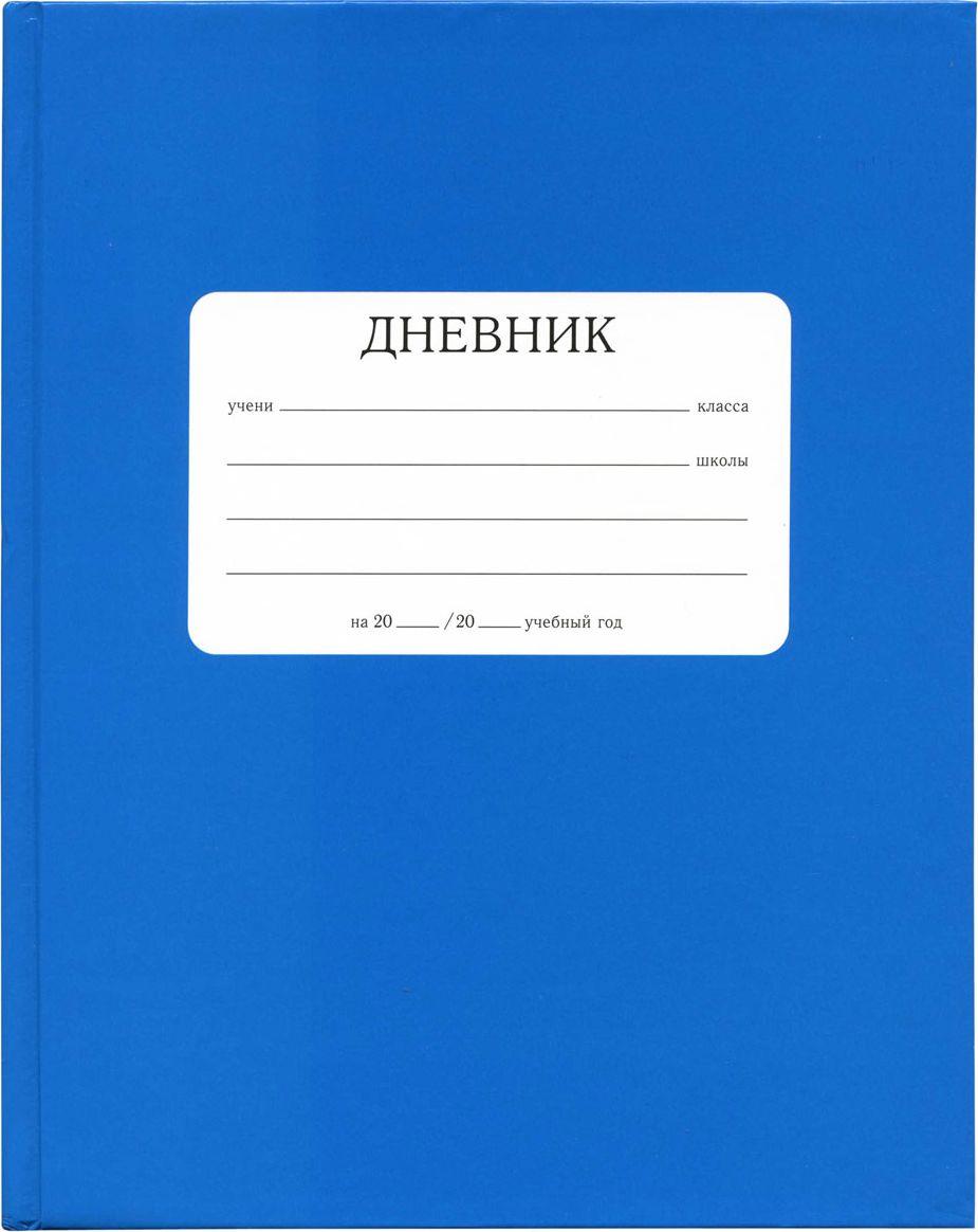 Action! Дневник школьный цвет голубойADW-3/3Дневник школьный, блок универсальный. Адаптирован как под обучение по четвертям, так и под обучение по триместрам. Обложка - твердый переплет 7БЦ, блок офсет 60гр, 100% белизна блока.
