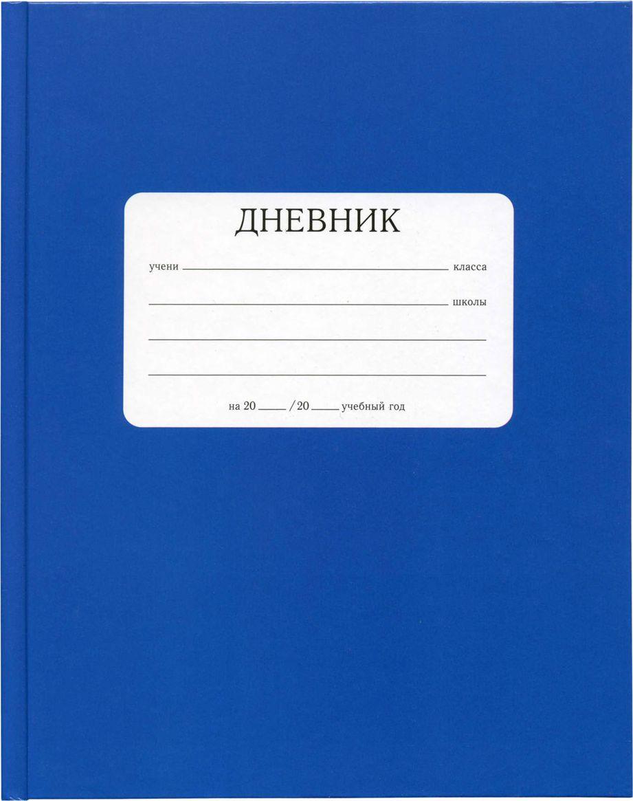 Action! Дневник школьный цвет синийADW-3/1Дневник школьный, блок универсальный. Адаптирован как под обучение по четвертям, так и под обучение по триместрам. Обложка - твердый переплет 7БЦ, блок офсет 60гр, 100% белизна блока.