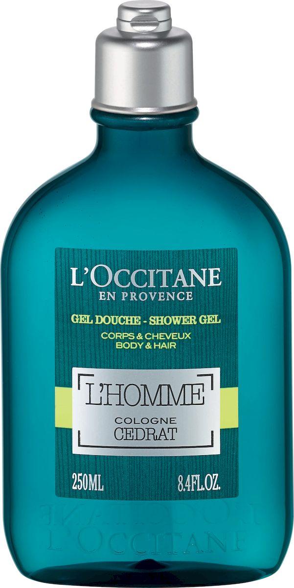 LOccitane Гель для душа Акватический Цедрат 250 мл434369Уважаемые клиенты!Обращаем ваше внимание на возможные изменения в дизайне упаковки. Качественные характеристики товара остаются неизменными. Поставка осуществляется в зависимости от наличия на складе.