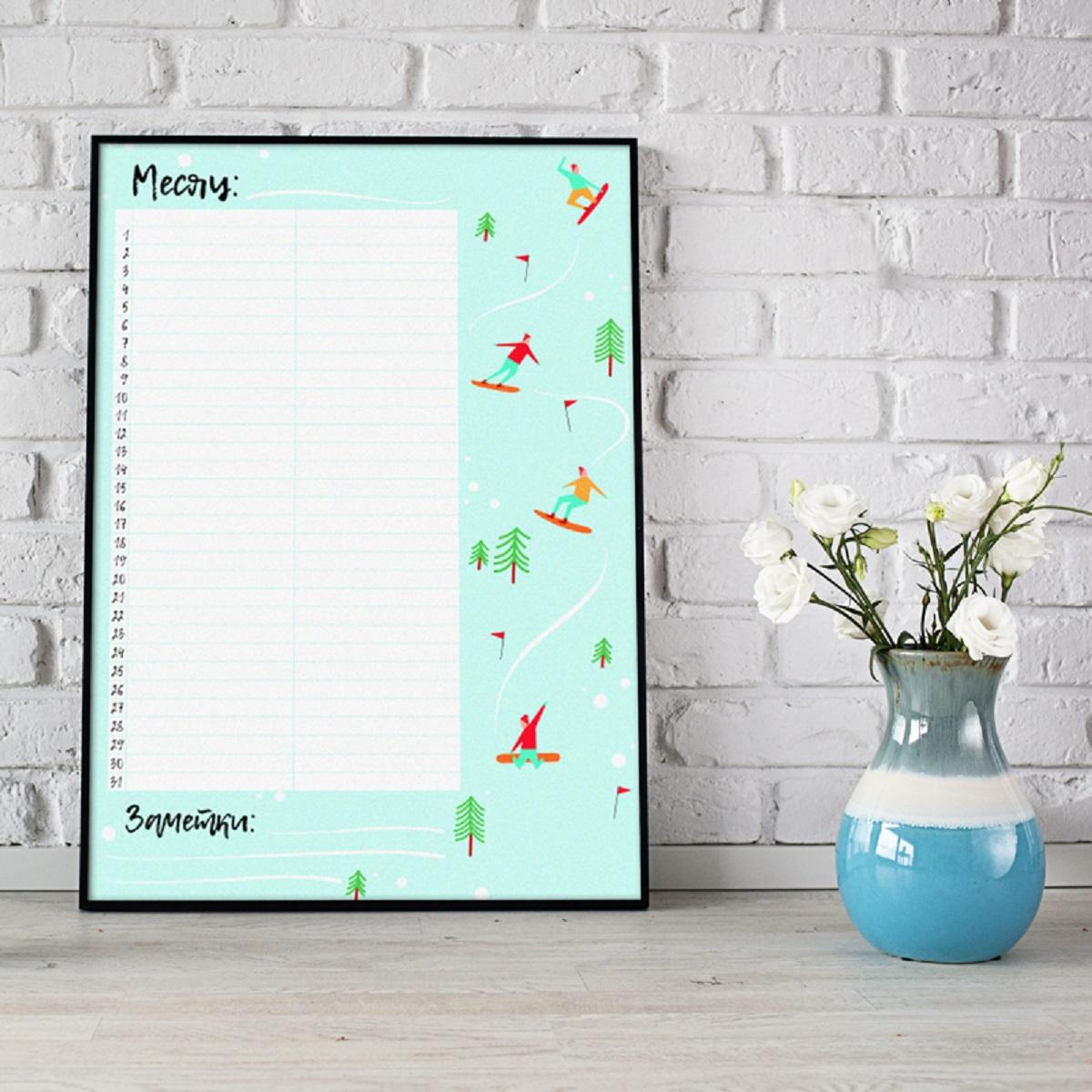Удобно для формирования кратких планов или напоминаний на месяц; освобождает вашу память; легко вписать и удалить информацию; дисциплинирует вас и ваших детей