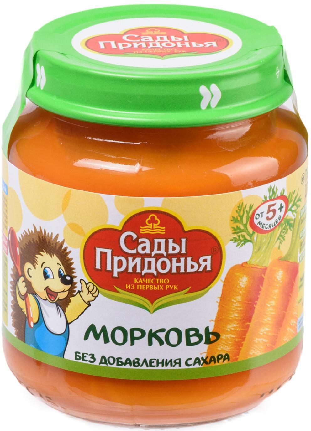 Сады Придонья пюре морковное, 12 шт по 120 г цена