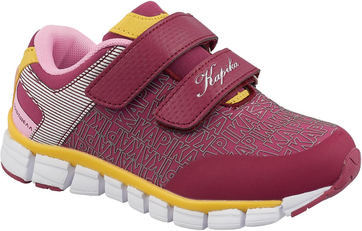 Кроссовки для девочки Kapika, цвет: бордовый. 72262. Размер 3272262Кроссовки от Kapika займут достойное место в гардеробе вашего ребенка! Модель изготовлена из текстиля и искусственной кожи. Хлястики на липучках, обеспечивают надежную фиксацию обуви на ноге. Внутренняя поверхность из текстиля, обеспечивает комфорт и предотвращает натирание. Стелька из кожи и текстиля сохраняет комфортный микроклимат в обуви. Рифленая поверхность подошвы защищает изделие от скольжения. Стильные и в то же время удобные кроссовки - необходимая вещь в гардеробе каждого ребенка.