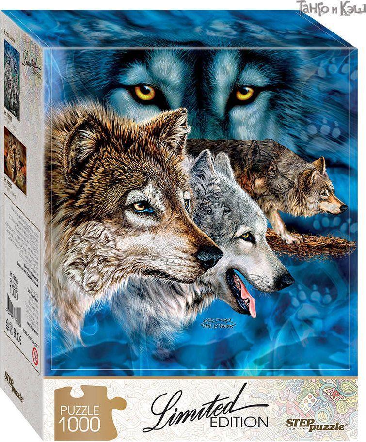 Step Puzzle Пазл Найди 12 волков