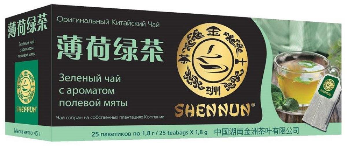 Shennun чай зеленый с ароматом полевой мяты в пакетиках, 25 шт зеленый чай с анисом