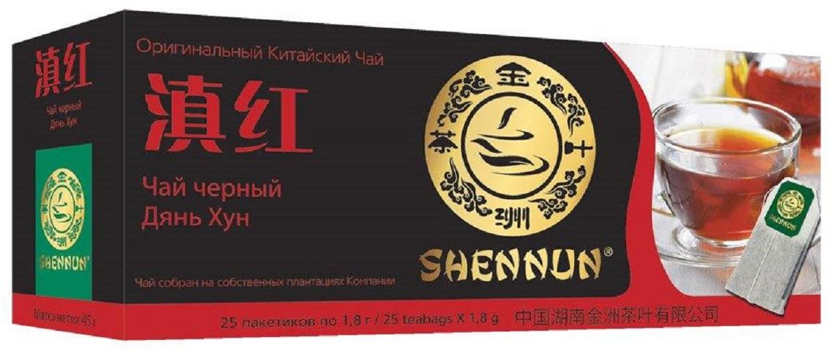 Shennun Дянь Хун чай черный пакетированный, 25 шт