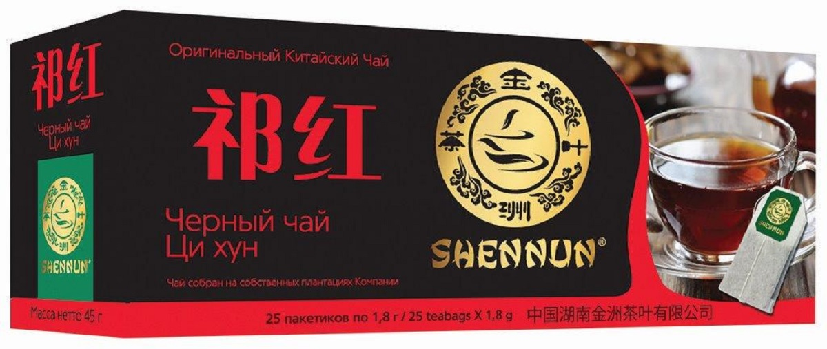 Shennun Ци Хун чай черный пакетированный, 25 шт001507Черный чай Ци Хун