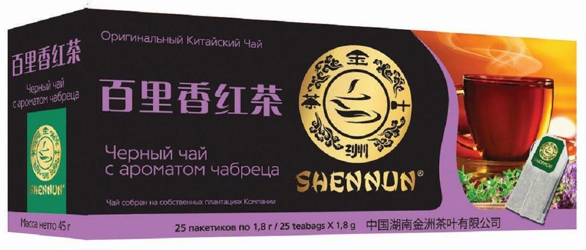 Shennun чай черный с ароматом чабреца пакетированный, 25 шт001508Черный чай с ароматом чабреца