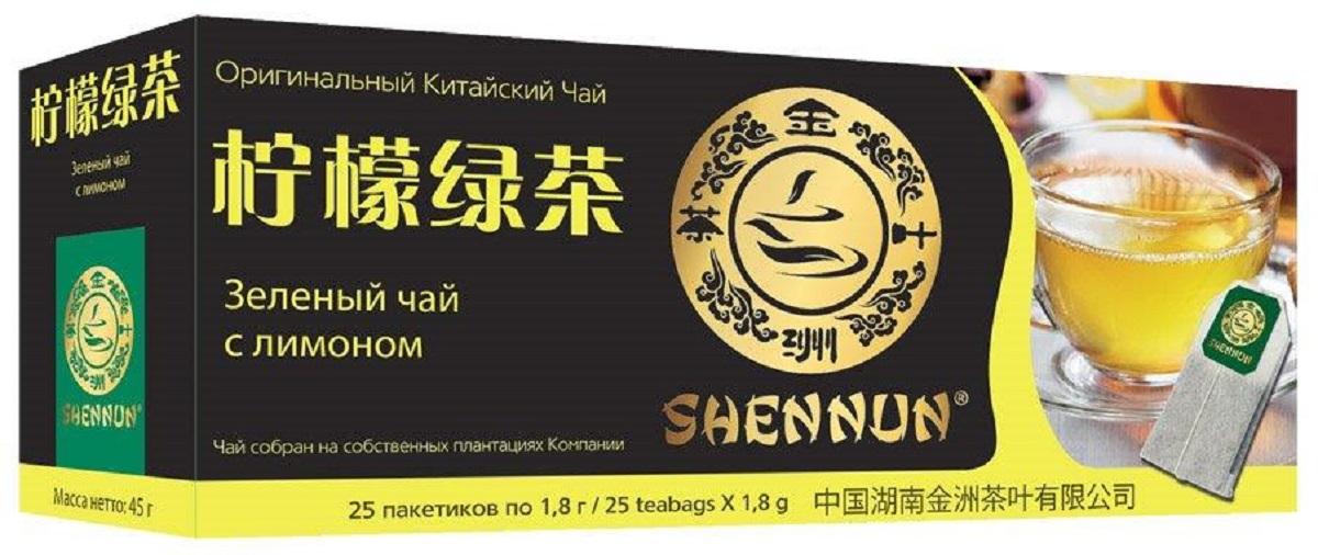 Shennun чай зеленый с лимоном, 25 шт c pe131 yunnan puerh спелый чай 357g коричневый дикий чай puer золотой бутик pu дворца семь пирожных чай зеленый корм