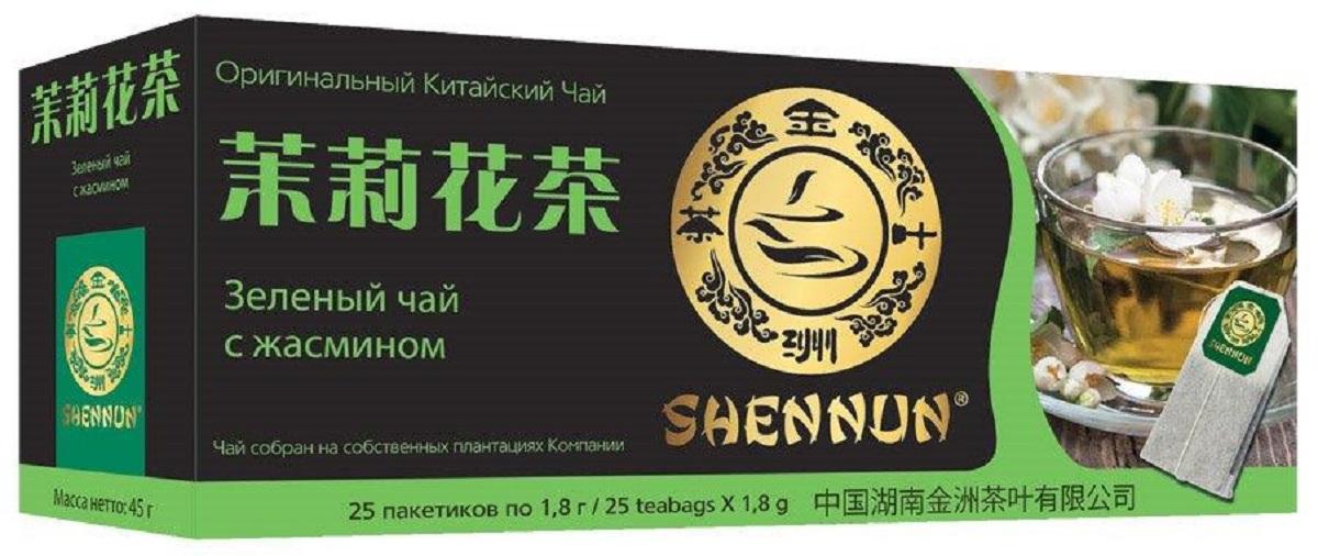 Shennun чай зеленый с ароматом жасмина пакетированный, 25 шт ароматизатор auto perfume цвет оранжевый зеленый с ароматом ванили ph3091 01