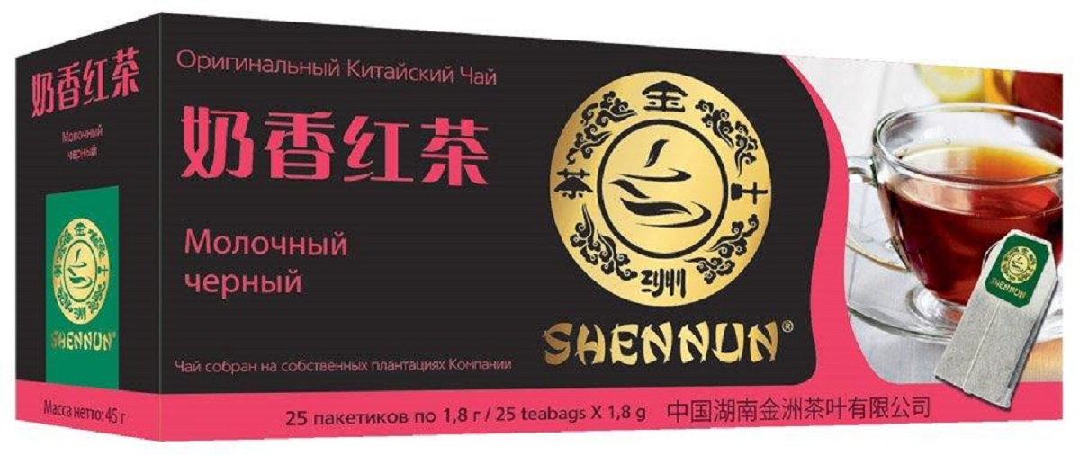 Shennun чай молочный красный, черный пакетированный, 25 шт чай черный nilgiri hindica