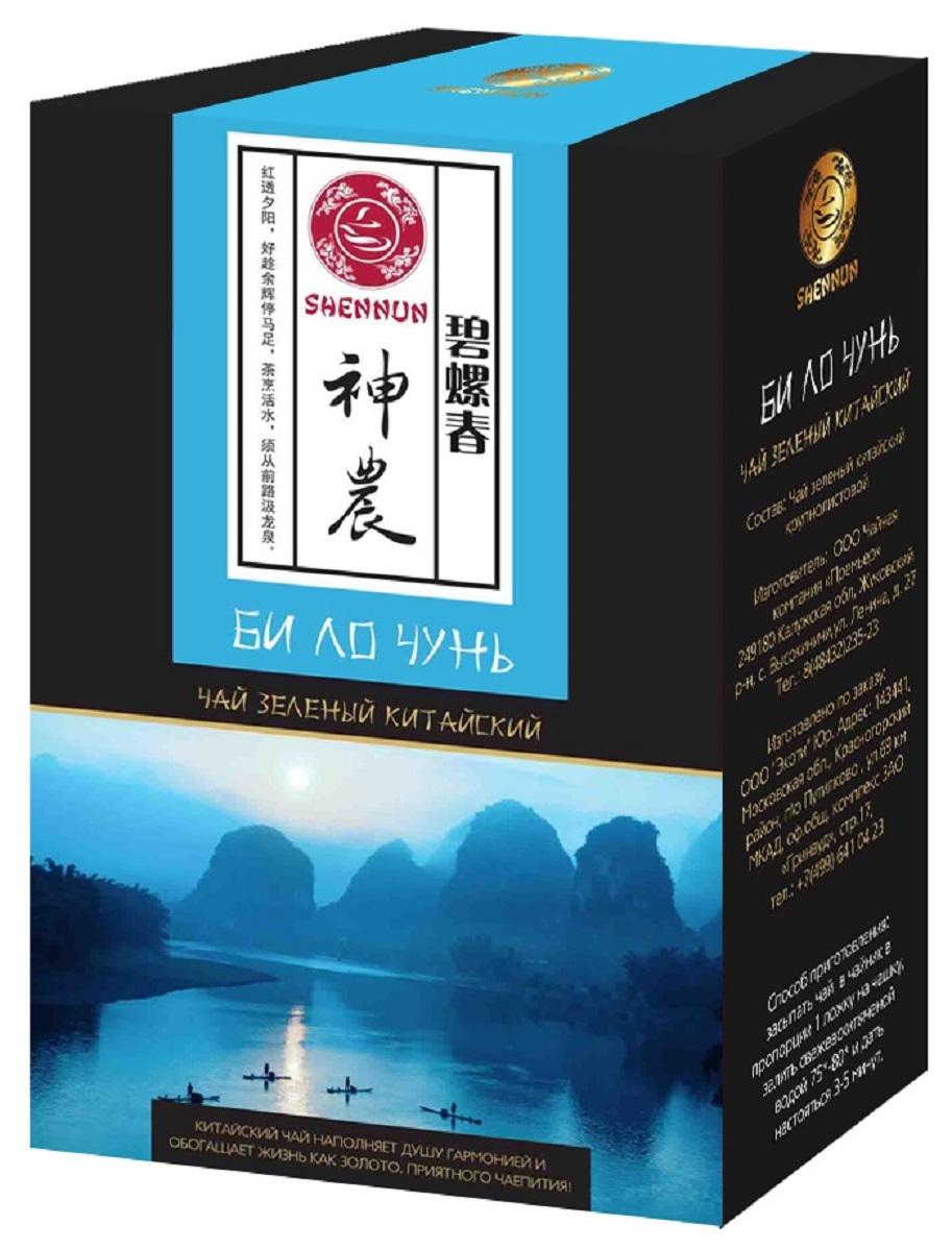 Фото Shennun Би Ло Чунь чай зеленый листовой, 100 г
