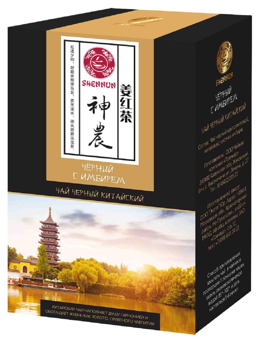 Shennun чай черный с имберем листовой, 100 г майский чайная матрешка синяя черный листовой чай 30 г