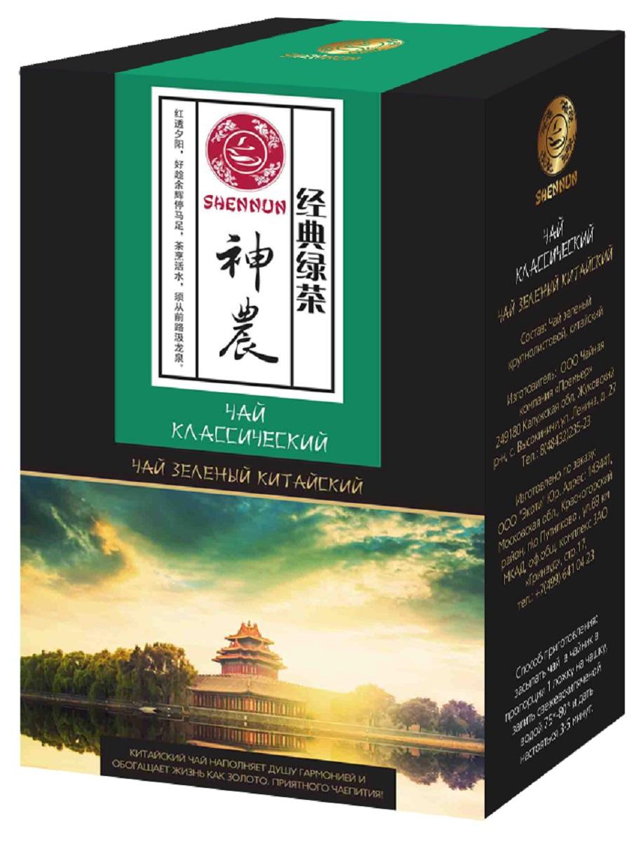Shennun чай зеленый листовой, 100 г mabroc ночь 1000 звезд чай листовой 85 г