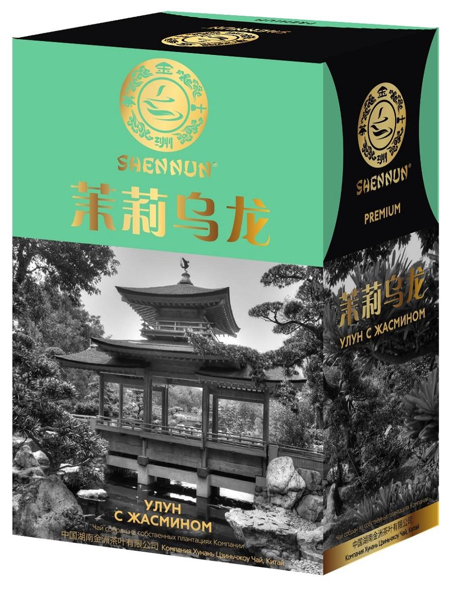 Shennun Улун с жасмином чай зеленый листовой , 100 г