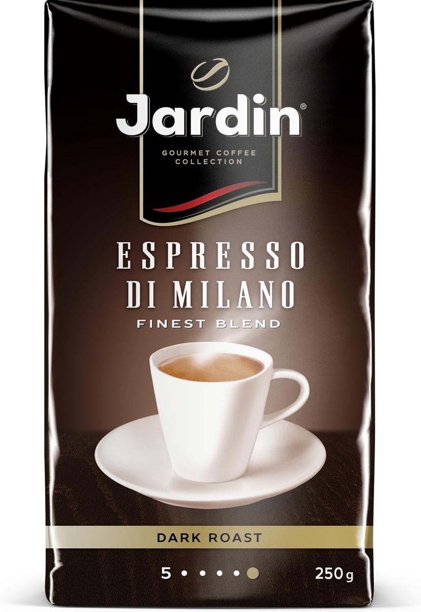 Jardin Espresso  Milano кофе молотый, 250 г