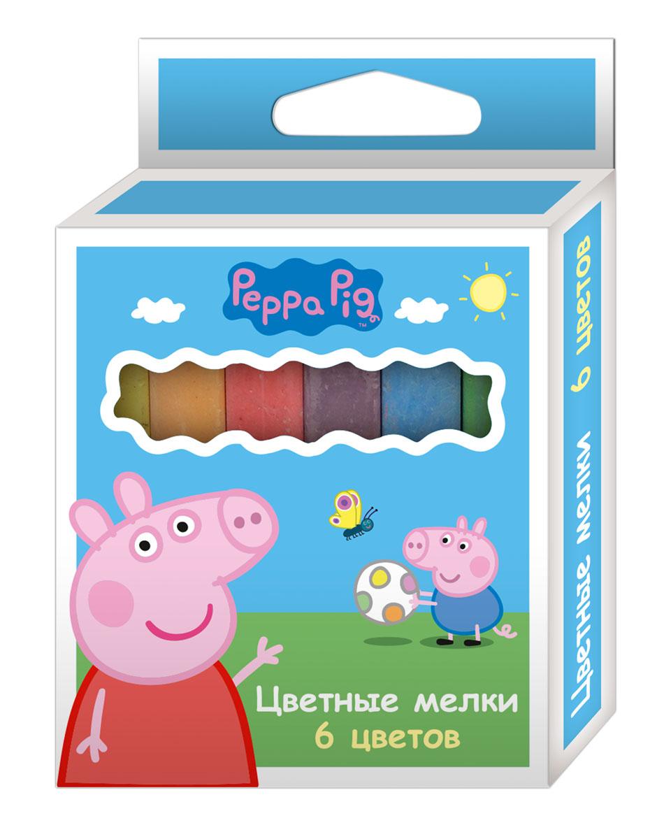 Свинка Пеппа Peppa Pig Мелки 6 цветов34058Набор цветных мелков Свинка Пеппа поможет детям создавать яркие большие картины на доске, асфальте и других шероховатых поверхностях, развивая их творческие способности, воображение, цветовосприятие и моторику рук. В набор входит 6 мелков ярких, насыщенных цветов с удобным квадратным сечением. Скругленные грани мелка создают комфорт при рисовании. Состав: мел, гипс, вода, пигменты. Срок годности не ограничен.