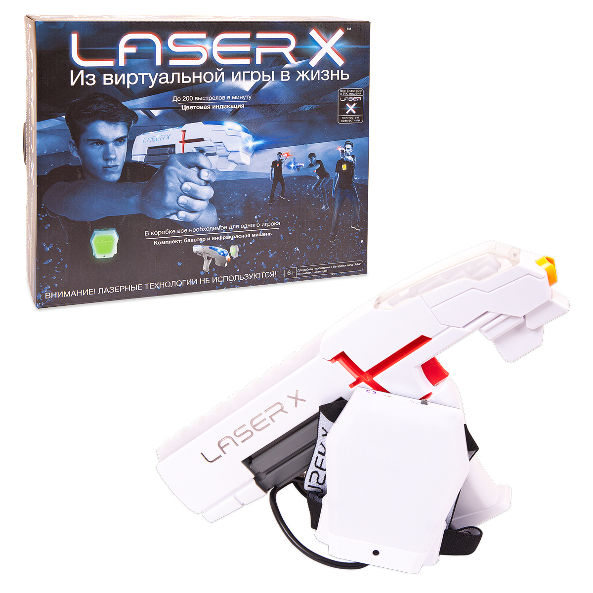 LaserX Игровой набор 2 предмета
