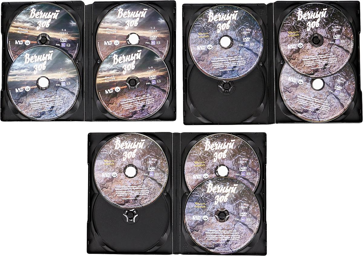 Сериальный хит:  Вечный зов:  Фильм 1.  1-12 серии / Фильм 2.  1-7 серии (10 DVD) Крупный План