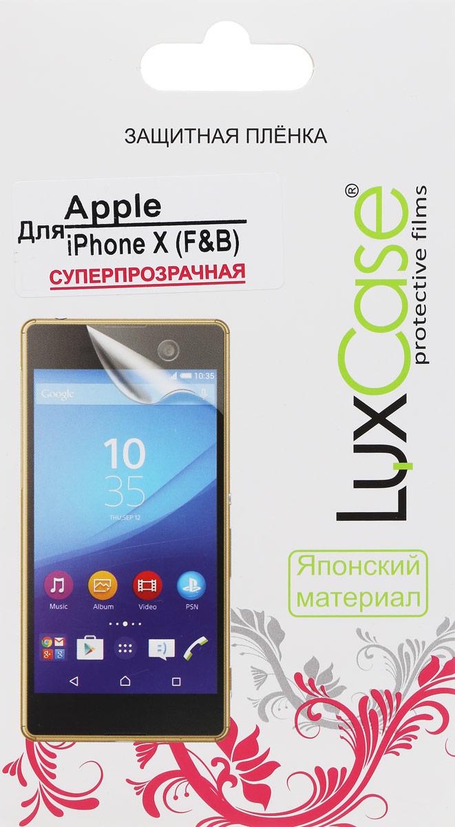 LuxCase защитная пленка для Apple iPhone X (Front&Back), суперпрозрачная аксессуар защитная пленка protect для apple iphone x front