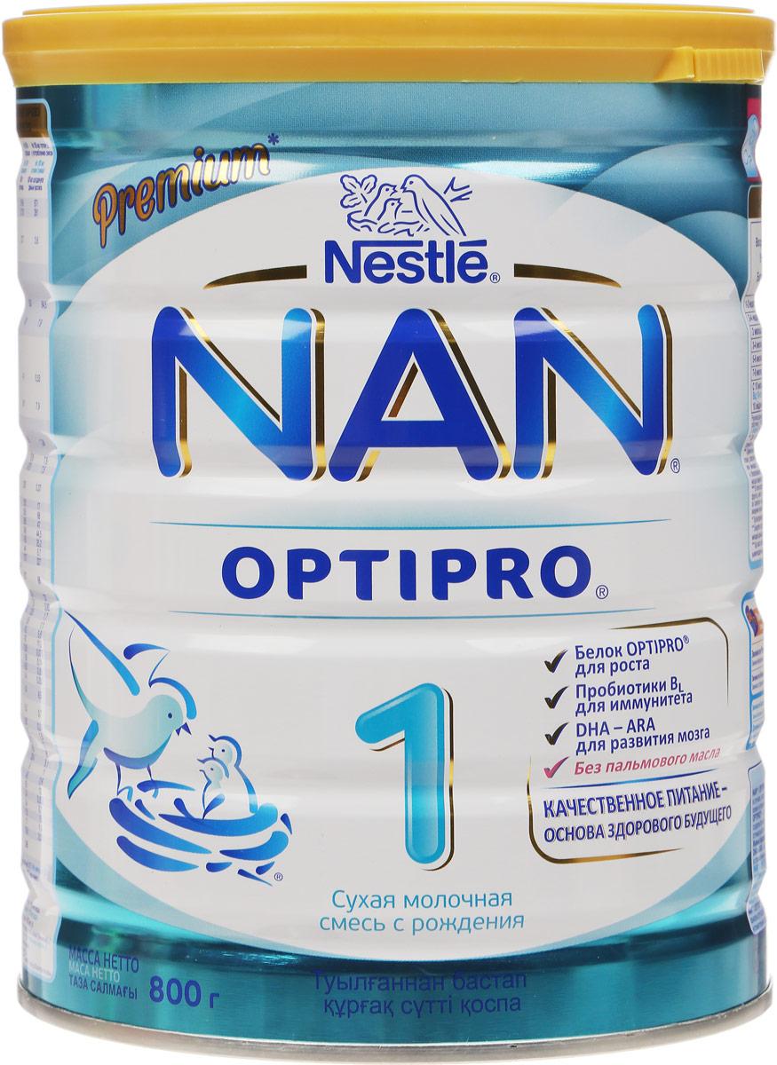 NAN 1 OPTIPRO смесь молочная, с рождения 800 г конфеты детские лакомства для здоровья малинка без сахара 315г набор из 3 уп
