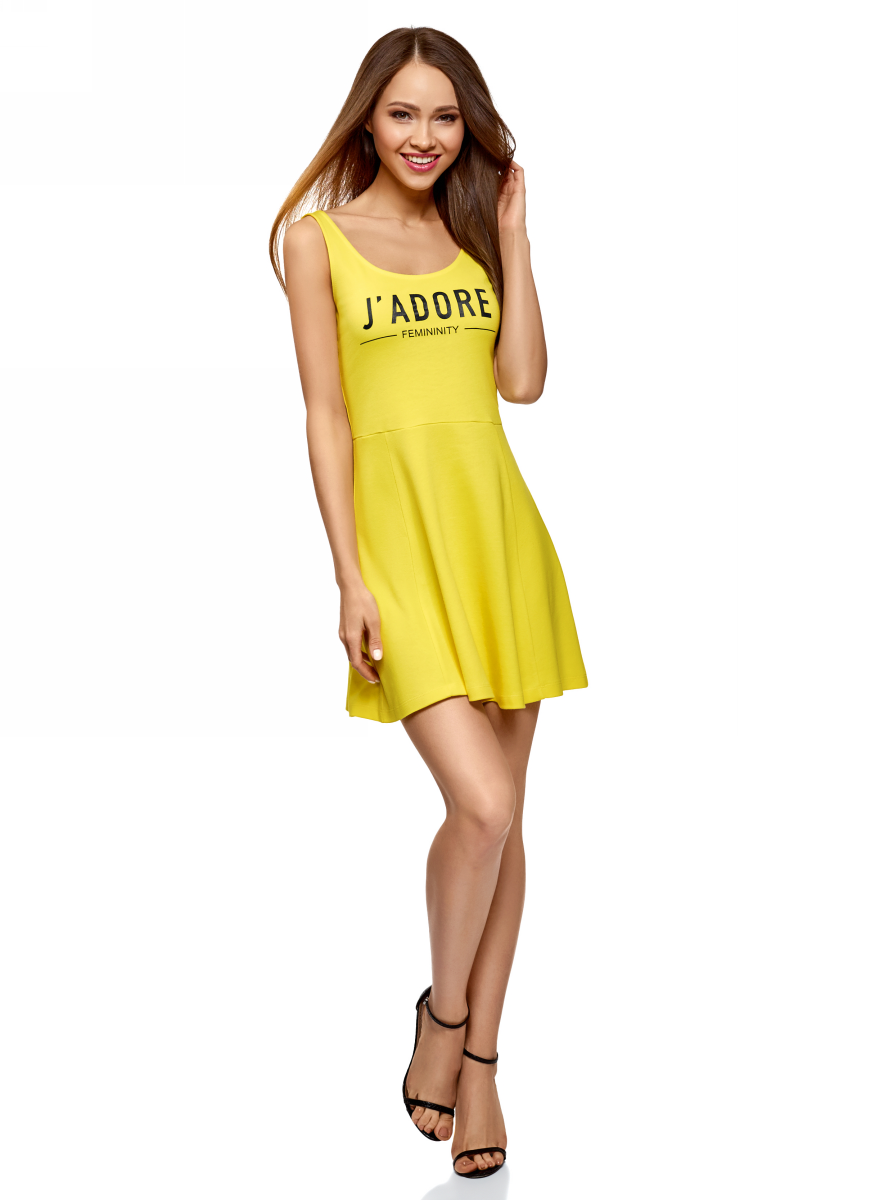 Платье oodji Ultra, цвет: лимонный, черный. 14015021-1/48436/5129P. Размер L (48)14015021-1/48436/5129PМодное платье oodji Collection станет отличным дополнением к вашему гардеробу. Платье выполнено из натурального хлопка. Модель на бретелях с расклешенным низом.