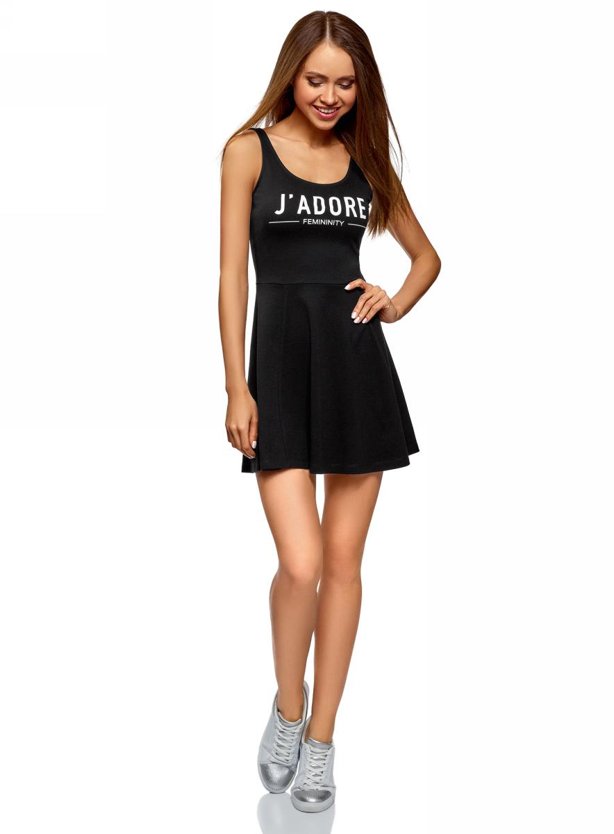 Платье oodji Ultra, цвет: черный, белый. 14015021-1/48436/2910P. Размер L (48)14015021-1/48436/2910PМодное платье oodji Collection станет отличным дополнением к вашему гардеробу. Платье выполнено из натурального хлопка. Модель на бретелях с расклешенным низом.