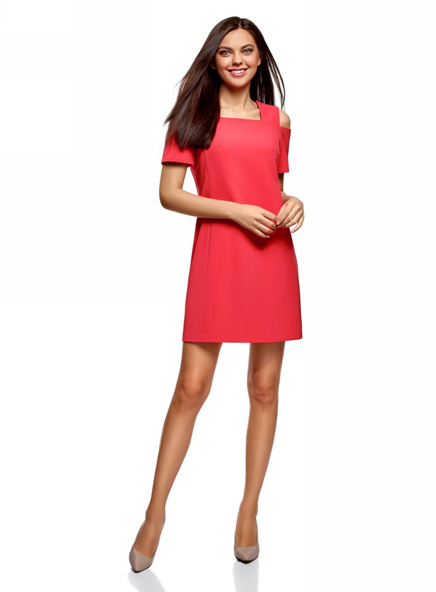 Купить Платье oodji Ultra, цвет: ярко-розовый. 12C00004/42830/4D00N. Размер 38 (44-170)