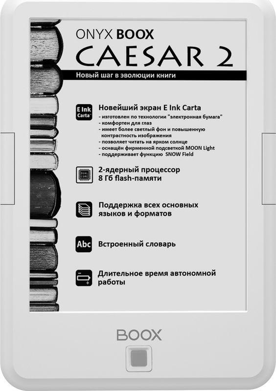 Zakazat.ru Onyx Boox Caesar 2, White электронная книга