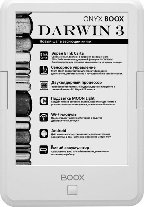 Onyx Boox Darwin 3, White электронная книга