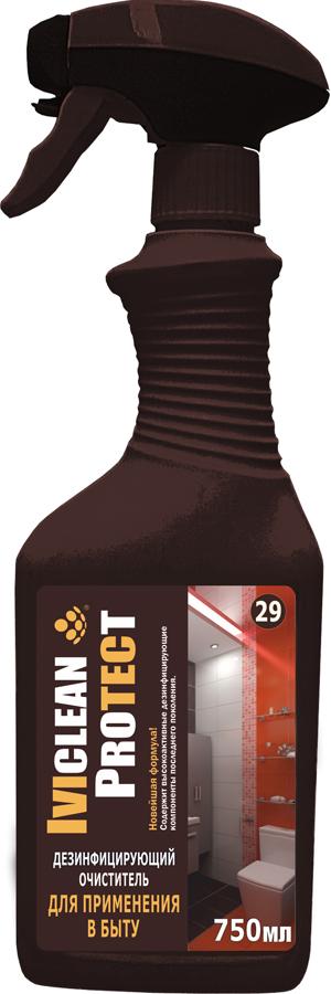 Дезинфицирующий очиститель IVIclean proTECt, для применения в быту, 750 млИ00006310Эффект воздействия: Для ежедневного применения. Удаляет загрязнения и уничтожает болезнетворные бактерии, микроорганизмы, грибки и вирусы на твердых поверхностях. Обладает длительным противомикробным действием, устраняет неприятные запахи. Препятствует размножению бактерий, предотвращает развитие плесени и возникновение запахов. Содержит высокоактивные дезинфицирующие компоненты последнего поколения.Область применения: для дверных ручек, подоконников, сантехнических приборов, баков для грязной одежды, мусорных ведер, рабочих столов, лотков для животных, подошв обуви, полов, твердых придверных ковриков и т.д. Состав: Указания по безопасности : Беречь от детей! Применять резиновые перчатки для защиты рук. Избегать попадания внутрь. При попадании в глаза промыть большим количеством воды, при необходимости обратиться к врачу.